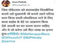 वाराणसी में वांछित हिंदू सेना के अध्यक्ष का एलान- नारायण राणे की अस्थियां काशी में नहीं होने दूंगा विसर्जित, डेढ़ माह से तलाश रही पुलिस मुंबई,Mumbai - Money Bhaskar