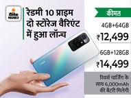 रिवर्स चार्जिंग फीचर की मदद से दूसरे डिवाइस को भी कर पाएंगे चार्ज, शुरूआती कीमत 12,499 रुपए|टेक,Tech - Money Bhaskar