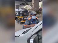 मास्क पहनने के लिए टोकने पर BMC के मार्शल पर कार चढ़ाने की कोशिश, बोनट पर लटकाकर काफी दूर तक ले गया मुंबई,Mumbai - Money Bhaskar