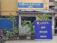 30 साल की महिला के साथ देर रात 3 बजे गैंगरेप, गंभीर हालत में हॉस्पिटल में एडमिट; एक आरोपी गिरफ्तार मुंबई,Mumbai - Money Bhaskar