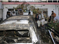 NYT ने रिपोर्ट में दावा किया- काबुल में अमेरिकी एयरस्ट्राइक में ISIS-K आतंकी नहीं, बच्चे और आम लोगों की मौत हुई थी|अफगान-तालिबान,Afghan-Taliban - Money Bhaskar