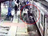 मुंबई में चलती ट्रेन में लूटपाट कर फरार होने के प्रयास में पकड़ा गया शख्स, कैमरे में कैद हुई वारदात मुंबई,Mumbai - Money Bhaskar