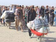 भुखमरी की ओर बढ़ रहे अफगानिस्तान को दुनिया की मदद, अमेरिका 471 करोड़ तो UN करेगा 147.26 करोड़ की सहायता|अफगान-तालिबान,Afghan-Taliban - Money Bhaskar