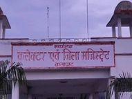 तीन पटवारी, रीडर और तहसीलदार पर कार्रवाई छिंदवाड़ा,Chhindwara - Money Bhaskar
