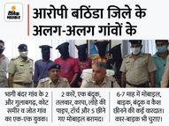 अवैध हथियारों और दो कारों के साथ CIA ने 5 को दबोचा, सभी आरोपी पंजाब के; 14 वारदातें कबूली|पंजाब,Punjab - Money Bhaskar