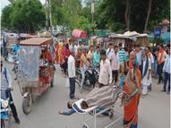 प्रसव के बाद महिला की बिगड़ी हालत, उपचार के लिए परिजन लाए जिला अस्पताल, इलाज में लापरवाही बरतने से मौत, परिजन बिफरे|भिंड,Bhind - Money Bhaskar