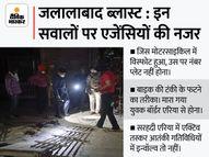 बहन का दावा-फिरोजपुर से मिलने आ रहा था मृतक लव; पुलिस खंगाल रही युवक की कॉल डिटेल और बॉर्डर एरिया में गांव, NIA को जा सकती है जांच|लुधियाना,Ludhiana - Money Bhaskar