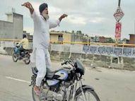 60 साल के स्टंट मास्टर,चलती बाइक पर खड़े होकर करते हैं भंगड़ा दिल्ली आंदोलन में भी इसी तरह गए, लोगों से ऐसा न करने की अपील|पंजाब,Punjab - Money Bhaskar