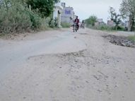 गांवों को शहर से जोड़ती 680 किमी लिंक रोड छह साल बाद बनेंगी, पीडब्ल्यूडी-मंडी बोर्ड ने लगाए टेंडर|लुधियाना,Ludhiana - Money Bhaskar