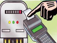 मीटर को जलाकर या फिर डिस्प्ले तोड़ चुरा लेते थे बिजली, 16 माह में पकड़ी 25.03 लाख यूनिट की चोरी, 10 रुपए प्रति यूनिट के हिसाब से लगेगा जुर्माना|लुधियाना,Ludhiana - Money Bhaskar