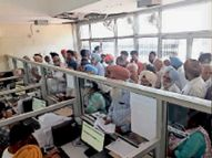 रातों-रात जोड़ रहे कनेक्शन पुराना बताकर सेटलमेंट के लिए लोग कर रहे आवेदन|पटियाला,Patiala - Money Bhaskar