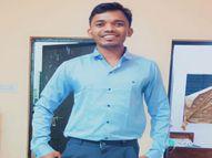 न नेटवर्क, न बिजली, फिर भी पहली बार में क्रैक किया CGPSC; बीजापुर के नक्सली इलाके का युवक अब बनेगा डिप्टी कलेक्टर रायपुर,Raipur - Money Bhaskar