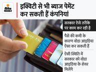 4 साल में सरकारी कंपनी बन सकती है वोडा आइडिया, सरकार बन सकती है 26% हिस्से की मालिक इकोनॉमी,Economy - Money Bhaskar