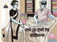 उसे दुनिया की सबसे चटख रंगों वाली साड़ी चाहिए थी कहानी,Story - Money Bhaskar
