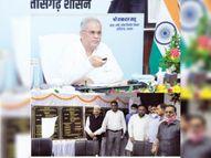 91 करोड़ से किए जाएंगे जिले में विकास कार्य महासमुंद,Mahasamund - Money Bhaskar