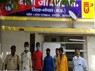 जनरल कोच में यात्रियों को गप्पे खिलाकर दोगुना रकम देने का झांसा देते, फिर चालाकी से यात्री को गेम में हराकर पैसे लेकर हो जाते फरार|भोपाल,Bhopal - Money Bhaskar