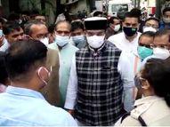 पौधरोपण के दौरान DFO की गैरमौजूदगी पर भड़के मंत्री, बोले- DFO बड़ा अधिकारी बन गया है क्या|विदिशा,Vidisha - Money Bhaskar