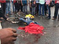 हाइवा ने साइकिल सवार को रौंदा, स्कॉपियो की टक्कर से एक महिला की मौत, मां-बेटे घायल|जबलपुर,Jabalpur - Money Bhaskar