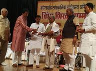 आजादी के अमृत महोत्सव एवं समिति के 35 वर्ष पूर्ण होने पर कार्यक्रम, विधानसभा अध्यक्ष बोले- साहित्यकार व कवि समाज के मार्गदर्शक हैं रीवा,Rewa - Money Bhaskar