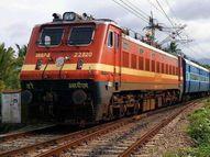ट्रेन टाटानगर से भी गुजरेगी, अब रांची-भागलपुर ट्रेन गोड्डा तक चलेगी रांची,Ranchi - Money Bhaskar
