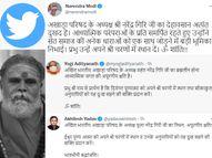 PM मोदी ने कहा- नरेंद्र गिरि जी ने संत समाज की अनेक धाराओं को एक साथ जोड़ा, CM योगी व अखिलेश ने दी श्रद्धांजलि प्रयागराज (इलाहाबाद),Prayagraj (Allahabad) - Money Bhaskar