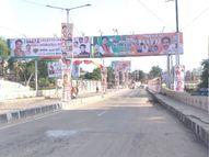 केन्द्रीय मंत्री ज्योतिरादित्य सिंधिया के स्वागत में बैनर, पोस्टर कट आउट से सजा पूरा शहर, हाईवे तक पर दिख रहे बैनर; कांग्रेस ने रोड शो को बताया दुर्भाग्यपूर्ण|ग्वालियर,Gwalior - Money Bhaskar
