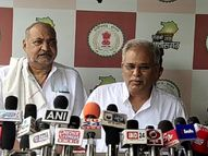 भूपेश बघेल बोले- रमन सिंह को उनकी पार्टी के लोग ही अपना नेता नहीं मानते, उनकी बात का जवाब देना भी उचित नहीं समझता रायपुर,Raipur - Money Bhaskar