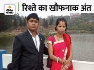 पति की हत्या कर यूरिया, नमक और तेजाब में रखा शव, बदबू न आए इसलिए अगरबत्ती जलाई; गैस बनने से हुआ धमाका|देश,National - Money Bhaskar