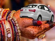शादी के समय ससुरालवालों को कार, पांच तोला सोना और घर का पूरा सामान दिया, पति और सास -ससुर मिलकर और रुपए मांग रहे थे धार,Dhar - Money Bhaskar