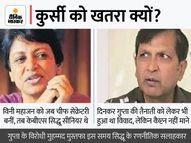 पंजाब का CM बदलने के बाद CS विनी महाजन और DGP दिनकर गुप्ता को लेकर चर्चाएं तेज, सबकी नजर मुख्यमंत्री चन्नी पर|देश,National - Money Bhaskar