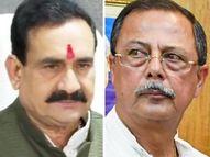 MP में सियासी हलचल तेज; दोनों नेताओं की बंद कमरे में 40 मिनट की बैठक, बाहर निकलने के बाद दोनों ने कुछ भी कहने से किया इनकार|भोपाल,Bhopal - Money Bhaskar