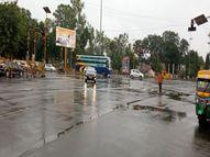 दोपहर तक खिली रही धूप फिर कई क्षेत्रों में बारिश इंदौर,Indore - Money Bhaskar