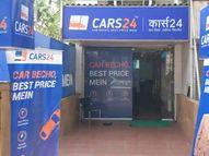 कंपनी को 3 हजार करोड़ रुपए से ज्यादा का फंड मिला, कंपनी का वैल्यूएशन 13 हजार करोड़ रुपए से ज्यादा हुआ|टेक & ऑटो,Tech & Auto - Money Bhaskar