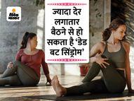 क्या आप जानते हैं, हमारे दिमाग को ही नहीं, हिप्स को भी हो सकती है 'भूलने की बीमारी' हेल्थ एंड फिटनेस,Health & Fitness - Money Bhaskar