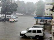 13 जिलों के अधिकतर जगहों पर हल्की से मध्यम बारिश से मिलेगी गर्मी से राहत, 25 जिलों में एक दो स्थानों पर बारिश का पूर्वानुमान पटना,Patna - Money Bhaskar