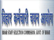 2016 में दोबारा लिए गए आवेदन के डेटाबेस में हुई गड़बड़ी से कैंडिडेट्स की कैटेगरी बदली, अब फिर से देनी होगी परीक्षा पटना,Patna - Money Bhaskar