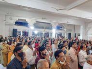 समाजजनों ने एक-दूसरे से मिलकर मांगी क्षमा, तपस्वियों का भी किया सम्मान इंदौर,Indore - Money Bhaskar