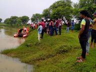 नदी में नहाने गए शख्स की डूबने से गई जान, गोताखोरों की मदद से निकाला गया शव, परिजनों में मातम बिहार,Bihar - Money Bhaskar