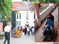 जिला अस्पताल में नहीं मिला स्ट्रेचर तो बाइक पर ही प्लास्टर कटवाने डॉक्टर के पास ले गया बेटा|कानपुर,Kanpur - Money Bhaskar
