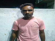 युवक ने अकेला पाकर रेप किया, प्राइवेट पार्ट पर लकड़ी से वार किया; खून से लथपथ मिली पीड़िता की हालत गंभीर, आरोपी गिरफ्तार महासमुंद,Mahasamund - Money Bhaskar