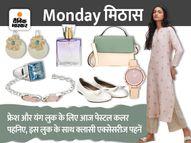पेस्टल कलर फैशन में हैं, लेकिन इन्हें पहनते समय न करें ये 5 गलतियां लाइफस्टाइल,Lifestyle - Money Bhaskar