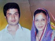 कानपुर की हिना की मां ने PM-CM को लिखी चिट्ठी, उधर... दामाद ने धमकाया, बोला- FIR वापस लो नहीं तो बेटी जिंदा नहीं लौटेगी|कानपुर,Kanpur - Money Bhaskar