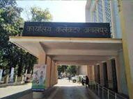 जिला क्राइसिस मैनेजमेंट कमेटी के निर्णय के बाद खुलेंगे बच्चों के स्कूल, अभिभावकों से मांगे जा रहे सहमति पत्र|जबलपुर,Jabalpur - Money Bhaskar