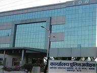 जबलपुर EOW ने 13.80 लाख रुपए अनियमितता मामले में की कार्रवाई, सागौन की नीलामी में किया था गड़बड़झाला|जबलपुर,Jabalpur - Money Bhaskar