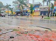 चिरमिरी,सोनहत,गड़गवां में औसत से ज्यादा बारिश तालाब, जलाशय लबालब, किसानों के चेहरे खिले अंबिकापुर,Ambikapur - Money Bhaskar