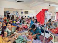 सूरजपुर जिला अस्पताल में 71 बच्चे भर्ती, एक बेड पर दो-दो मासूमों का इलाज, 11 को ऑक्सीजन पर रखा सूरजपुर,Surajpur - Money Bhaskar