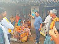 बांध में नहाने गईं दो सहेलियां डूबीं, मौत रामानुजगंज,Ramanujganj - Money Bhaskar