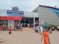मेडिकल काॅलेज में एक साल बाद भी एचआईएमएस नहीं हुआ शुरू अंबिकापुर,Ambikapur - Money Bhaskar