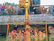 7 जगह क्रेन से 21 हजार से ज्यादा प्रतिमाएं विसर्जित, लेकिन किसी को भी पानी में नहीं उतरने दिया|भोपाल,Bhopal - Money Bhaskar