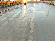 43 करोड़ में बनी प्रदेश की सबसे महंगी सड़क उद्घाटन के 9 महीने में ही उखड़ी, आमतौर पर इतनी बड़ी सड़क बनाने पर खर्च होते हैं 12 करोड़|भोपाल,Bhopal - Money Bhaskar